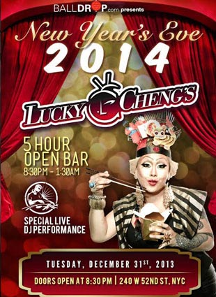 Times Square New Years Eve at Lucky Cheng's NYC | NYC New ...