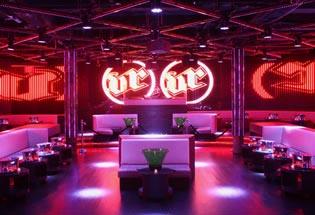 VIP Room NYC